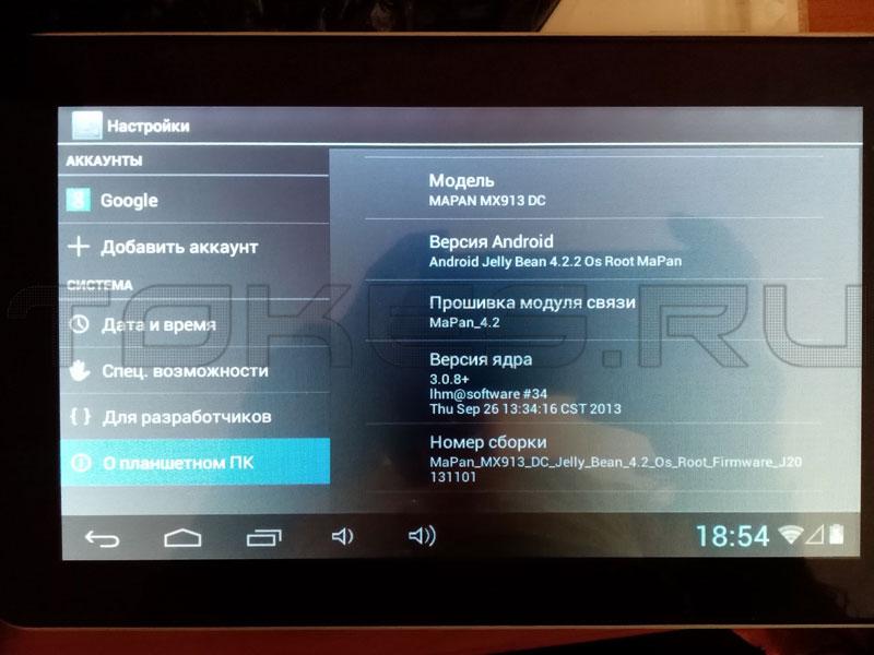 Скачать Прошивку На Android 4